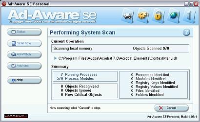 おすすめフリーソフト Ad-Aware スパイウェア対策フリーソフト