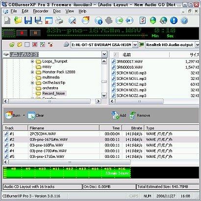 おすすめフリーソフト CDBurnerXP Pro DVDライティングISOディスク作成、オーディオCD