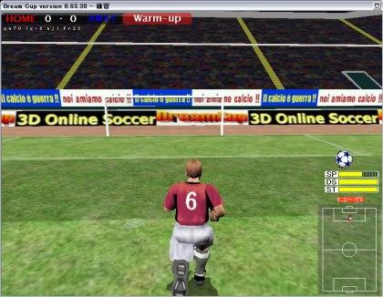 オンラインサッカーゲーム 「DreamCup」