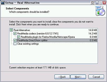 おすすめフリーソフト Real Alternative RealMedia形式専用コーデック