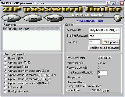 おすすめフリーソフト ZIP Password Finder ZIPファイルパスワード検索・解析ソフトウェア