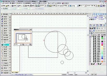 おすすめフリーソフト AR CAD 2次元CADソフト
